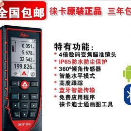 徕卡D510手持激光测距仪原装正品供应