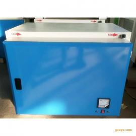 油烟净化器设备饭店厨房小型餐饮商用静电式分离器低空排放