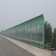 泰安景观声屏障 泰安交通隔音屏 泰安高速声屏障