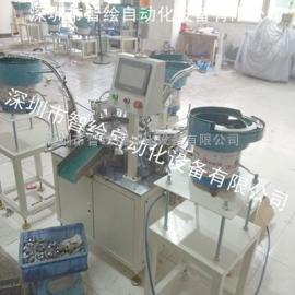 [工厂直销]镀白锌六角螺母弹垫装配机 全自动装配机