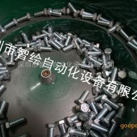 [工厂直销]国标六角螺栓装配机 六角螺母装配机 垫片弹垫装配机