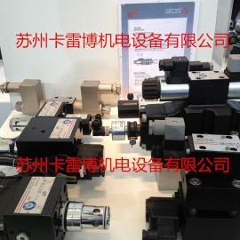 现货价优―意大利ATOS阿托斯继电器MAP-320/E/20卡雷博专业代理