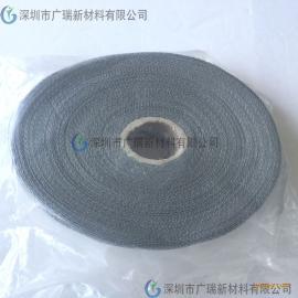 铁铬铝纤维机织布,耐高温1200 度铁铬铝纤维金属布,使用寿命长