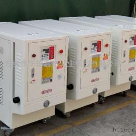 水式模温机、双温油式模温机、高温油式模温机