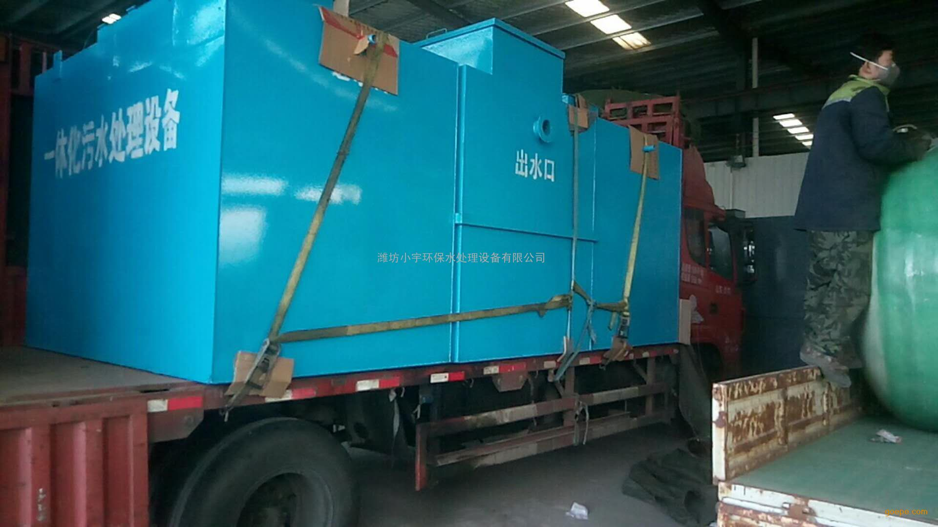 AO接触氧化一体化污水处理设备厂家