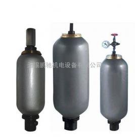 NXQA-0.63/10-L NXQA-2.5/10-L蓄能器