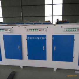 湫鸿-光氧催化净化器QH-GY-10000UV光解光氧催化废气净化设备