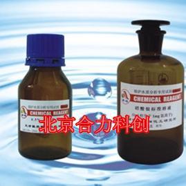 二氧化硫测定试剂盒 大气监测试剂盒 北京合力科创