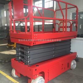 全电动剪叉式高空作业平台深圳厂家