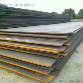 南京市16Mn钢板可轧规格:厚度8mm-650mm