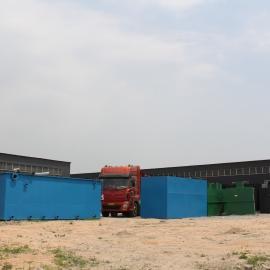 成套生活污水处理设备