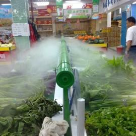 超市蔬菜喷雾加湿机器