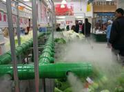 蔬菜加湿机价格