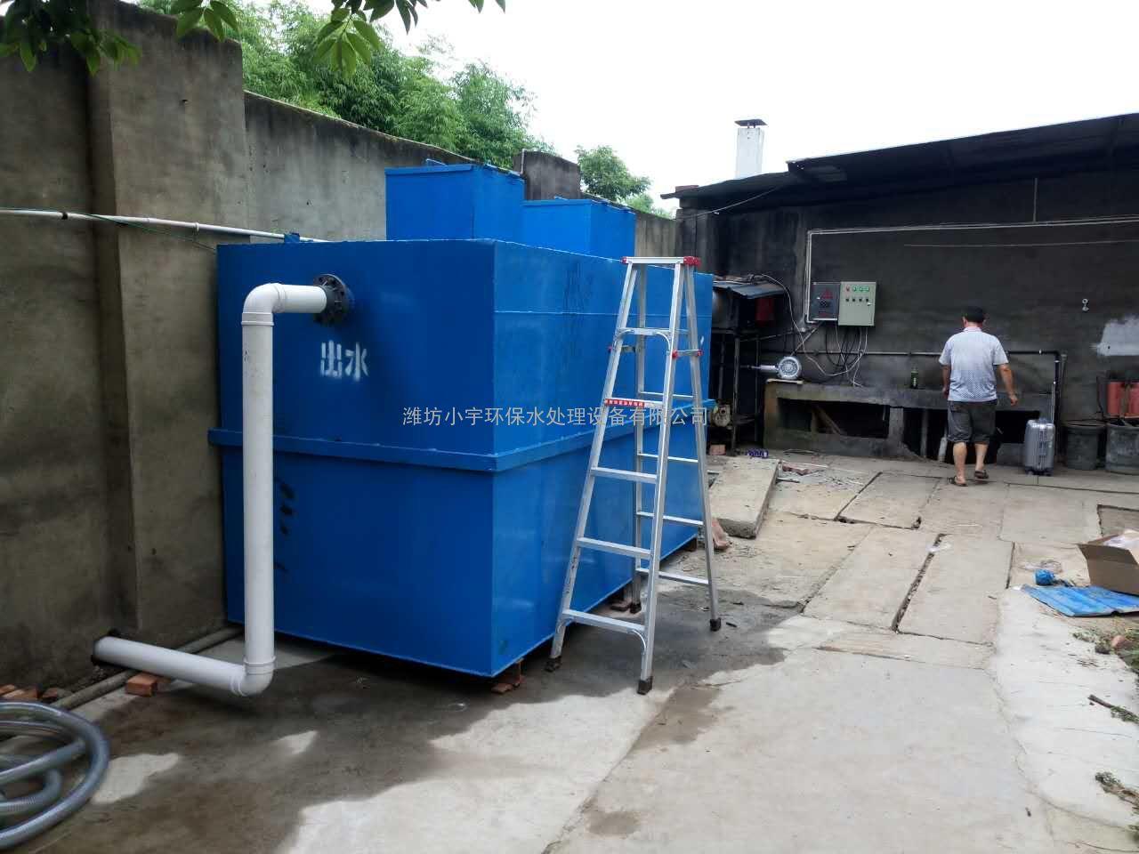 小型医院污水处理设备一体机