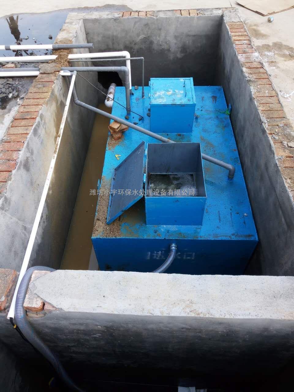 高速公路服务区污水处理设备一体化