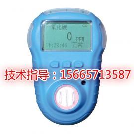 KP820便携式氧气检测仪 KP820单一可燃气体检测仪