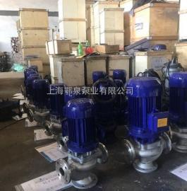 不�P�立式污水管道泵