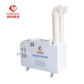 格润 超声波工业加湿机 纺织厂喷雾加湿器