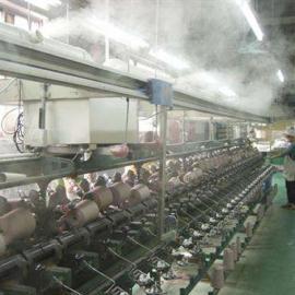 纺织厂喷雾加湿器