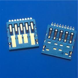 3.0超薄USB A公头贴片 超薄 蓝色胶芯 金手指 贴麦拉