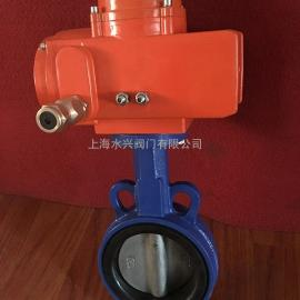 D9B71X-10防爆型电动对夹蝶阀