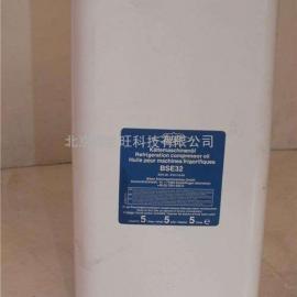 德国原装进口比泽尔Bitzer冷冻油BSE32+5L/桶(6桶/箱)