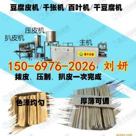 全自动豆腐皮机厂家 鑫丰豆腐皮机操作 小型豆腐皮机多少钱