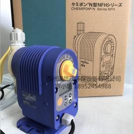 nikkiso日机装电磁计量泵NFH20-P2MC-CF电磁泵