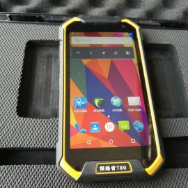 探路者T80高精度安卓智能型手持GPS厂家直销