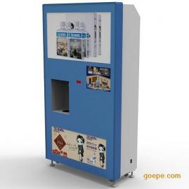 自动售货机钣金生产加工制作,来图加工,精密钣金制作厂家