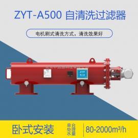 ��铀⑹阶郧逑催^�V器 ZYT-A516