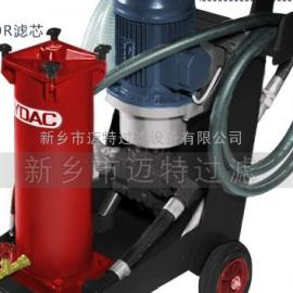 FCM-100-F-N-3B05-B/S10D4 贺德克移动式滤油机/滤油车