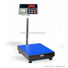 300kg不干胶打印电子计重台秤 苏州打印电子秤批发