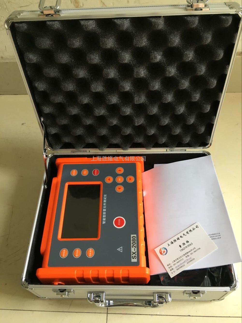 甲、乙级防雷装置检测专业仪器设备