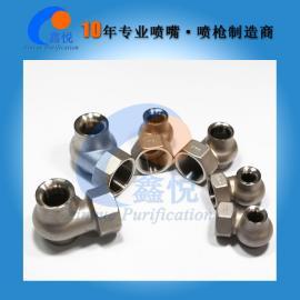 2205不锈钢涡流喷嘴_广东东莞鑫悦XYCO不锈钢涡旋喷头 厂家直销