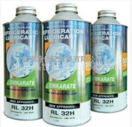 美国原装进口Emkarate冰熊冷冻油RL32H+1L/桶(12桶/箱)