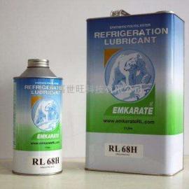 美国原装进口Emkarate冰熊冷冻油RL68H+1L/桶(12桶/箱)