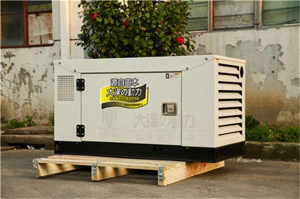 10kw水冷静音柴油发电机价格
