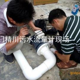 农业灌溉流量计,农田灌溉流量计,农业水利专用产品