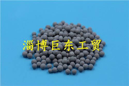能量棒专用活性球|负电位球|水素负电位电气石陶粒