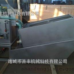 善丰叠螺式污泥脱水机 自动含油污泥脱水装置