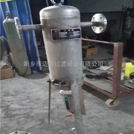 MOF-40不锈钢离心式油水分离器迈特专业生产汽水分离器