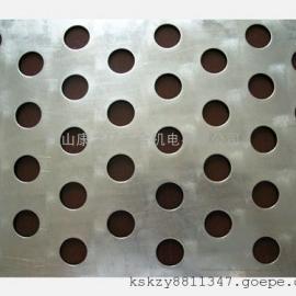 冲孔金属板网