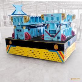 重型电动平板车载货小型冶金工件车无轨平移车转弯车