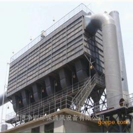 长袋低压脉冲除尘器构造形式|长袋低压脉冲除尘器|净岩供