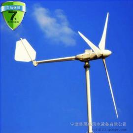 晟成500瓦微型低转速离网小型风力发电机