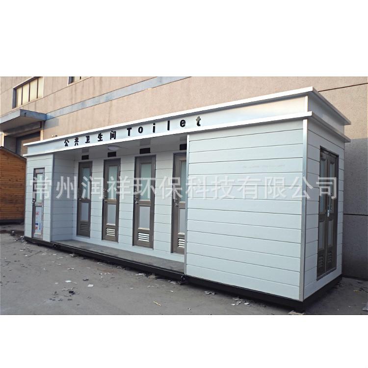 吉林环保厕所 景区生态厕所 生态厕所厂家 移动厕所价格