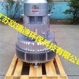 HRB-943-S1高压旋涡气泵,15KW高压鼓风机