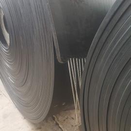 特制钢丝绳输送带