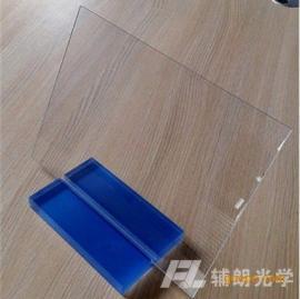 防静电有机玻璃板_抗静电亚克力板供应_苏州防静电亚克力辅朗供